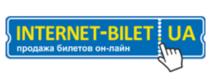 Интернет Билет UA
